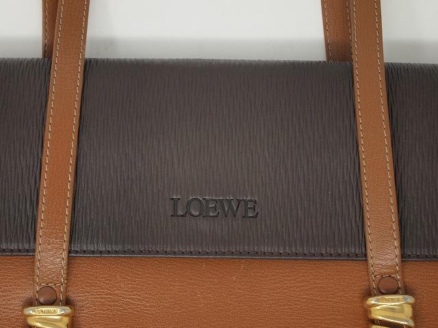 ロエベ(LOEWE)バッグ クリーニング後