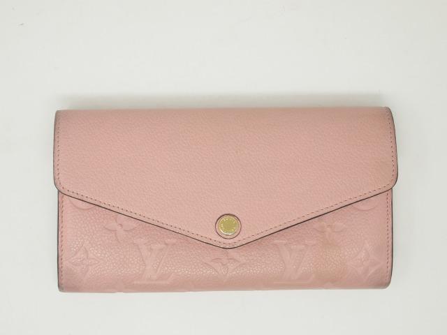 ルイ・ヴィトン(Louis Vuitton)財布 クリーニング前