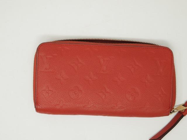 ルイ・ヴィトン(Louis Vuitton)財布 クリーニング後
