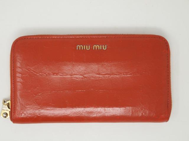 ミュウミュウ(MIUMIU)財布 クリーニング後