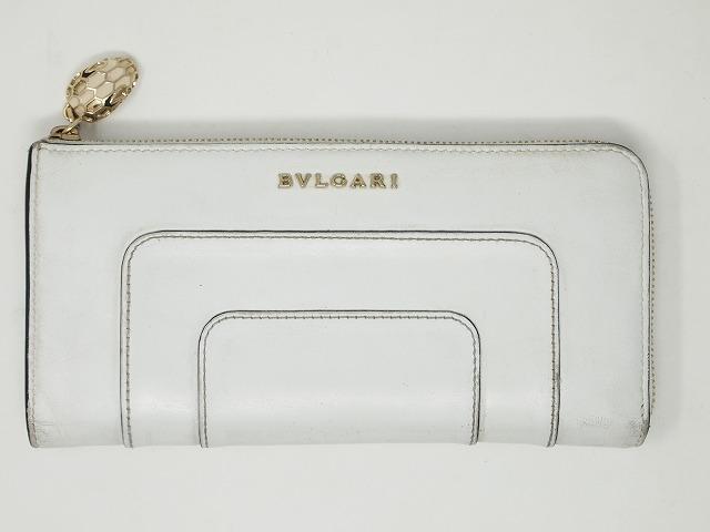 ブルガリ(BVLGARI)財布 クリーニング前