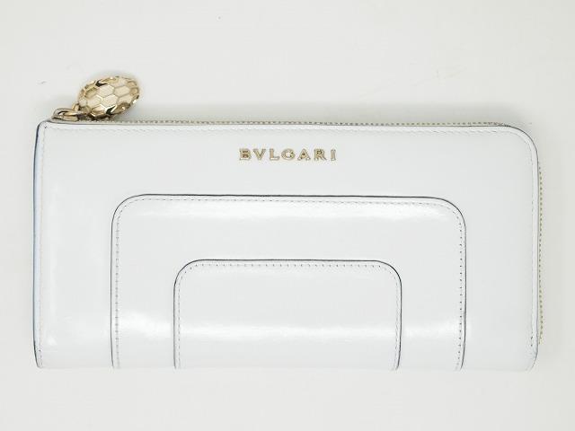 ブルガリ(BVLGARI)財布 クリーニング後